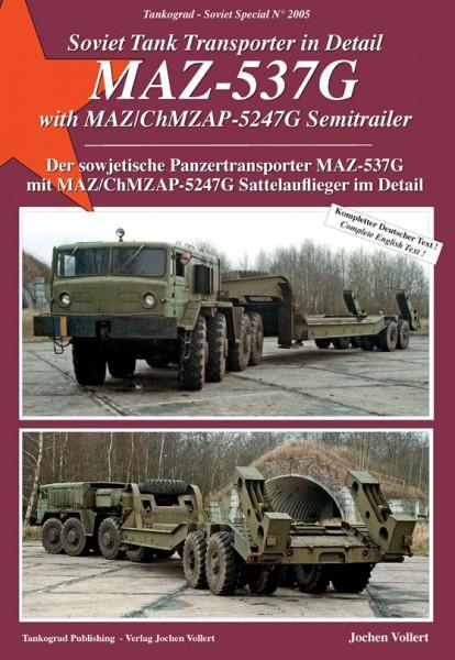 TG-2005 MAZ 537G