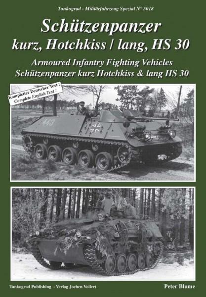 TG-5018 Schützenpanzer Hotchkiss/HS 30
