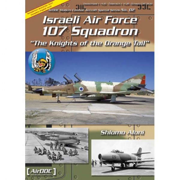 ADPS 002 IAF 107th Squadron