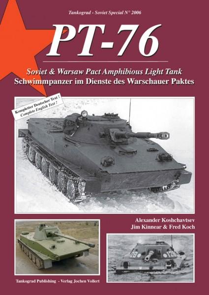 TG-2006 PT-76